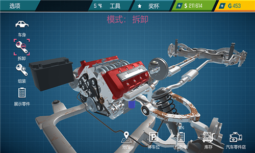 机械组装工厂最新版