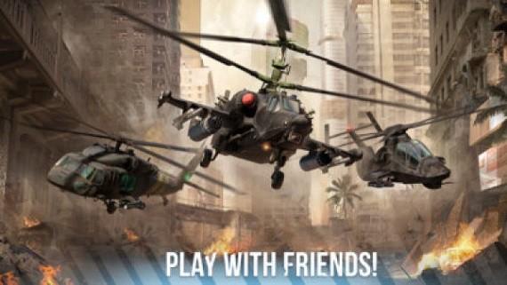 现代战争直升机无限金币版