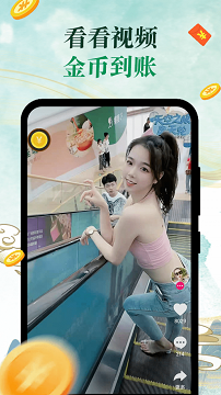 青椒音乐app安卓版