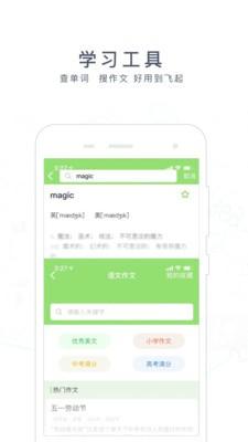 阿凡题搜题官网免费版