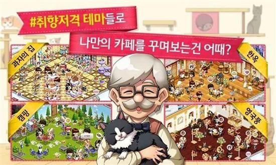 萌猫养成罐汉化破解版下载
