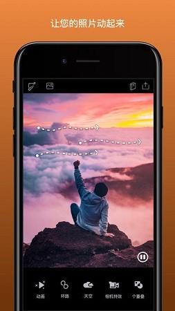 pixaloop全功能版2021下载