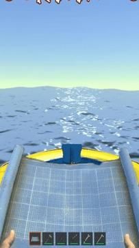 海上求生3d游戏官方版