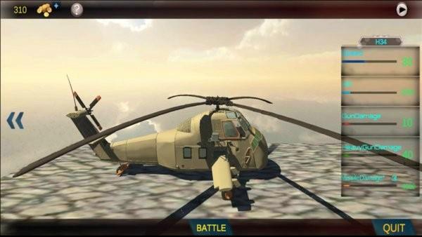 直升机空战先锋安卓版