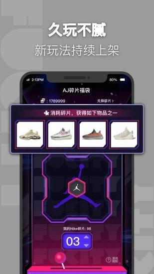 福玩app安卓版