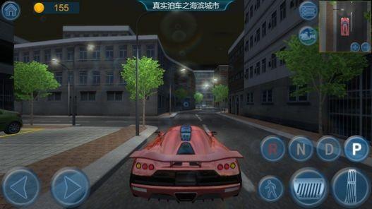 2022汽车驾驶模拟最新版