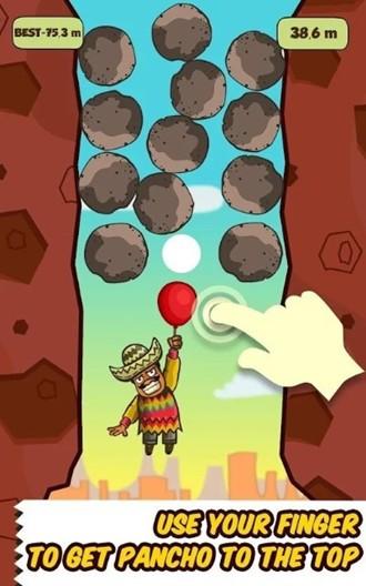 潘乔站起来游戏安卓版