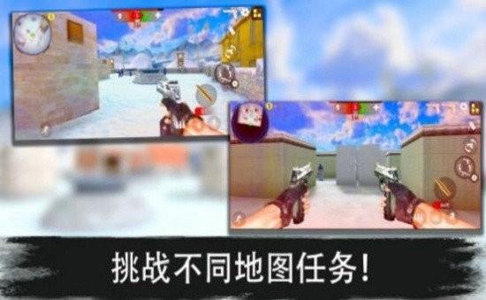 军队竞技射击手机版最新版下载