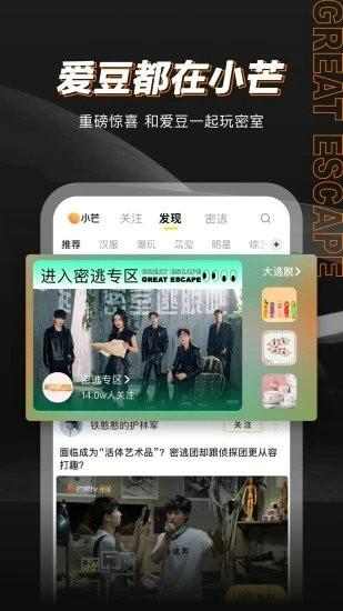 小芒app下载