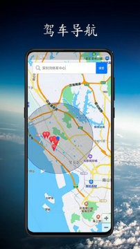 北斗卫星导航免费官方下载2022新版