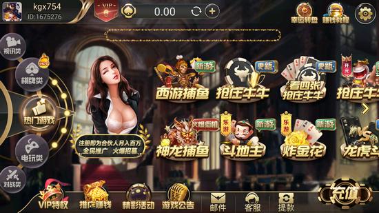 800棋牌官网正版