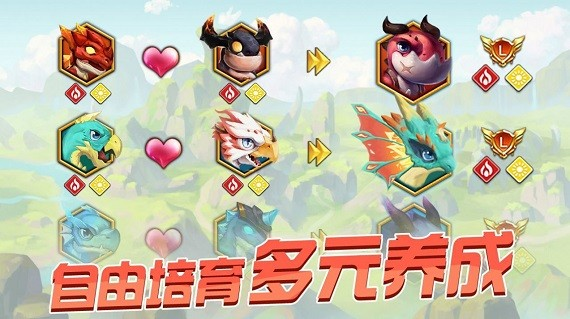 暴龙大作战数码宝贝大乱斗手机版下载