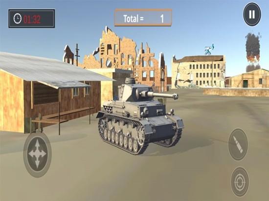 主战坦克3D模拟器官方版