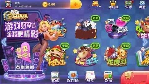 559966宝马娱乐游戏下载