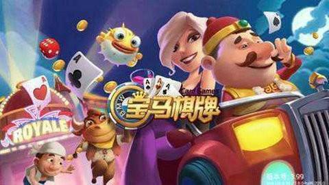 559966宝马娱乐官网安卓版