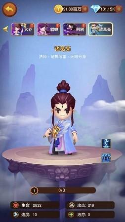 赵云带你团无限金币版