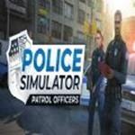 美国警察模拟器巡警