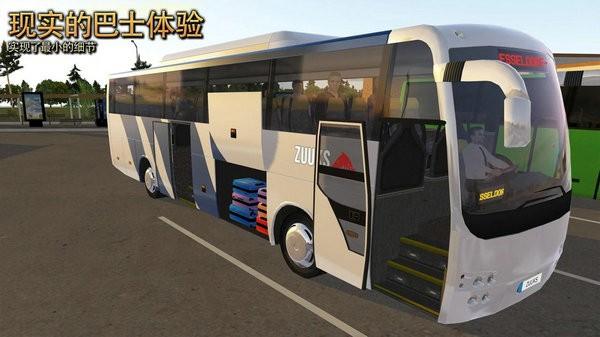 终极巴士模拟器无限金币版