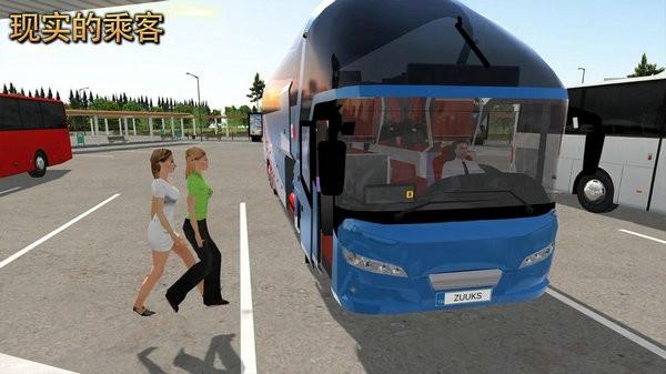 终极巴士模拟器破解版下载