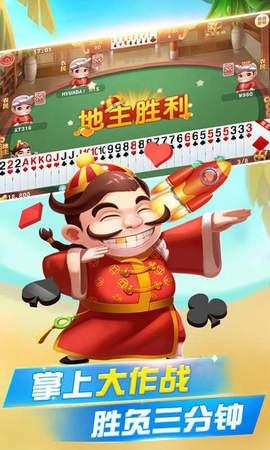 众博棋牌游戏平台官方版