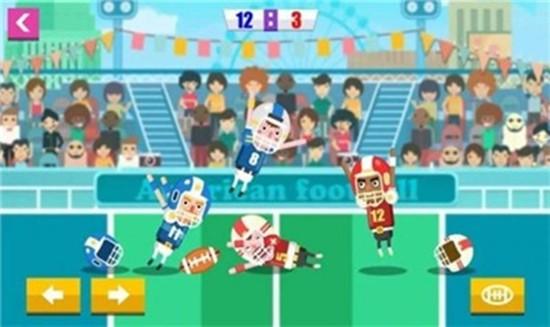 橄榄球冲突游戏最新版