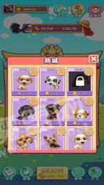 阳光宠物狗游戏下载