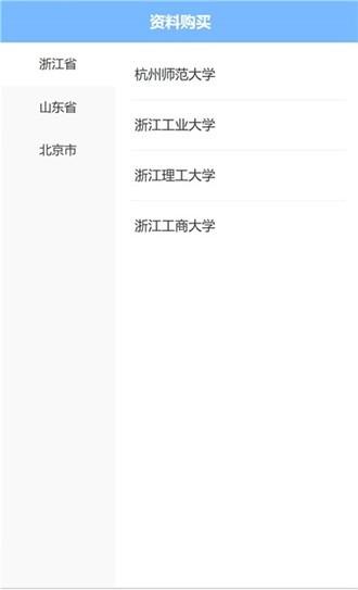 狂研笔记app最新版