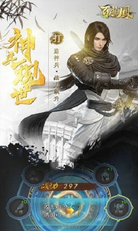 百人龙凤破解版