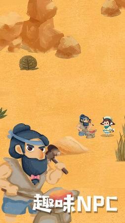 骑士的奇幻冒险游戏下载