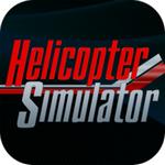 2021直升机模拟器