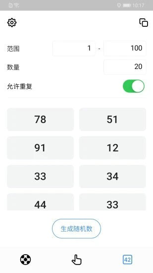 小决定转盘下载中文版