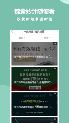 军职在线app苹果版下载