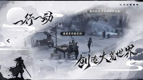 代号绝世好武功游戏最新版