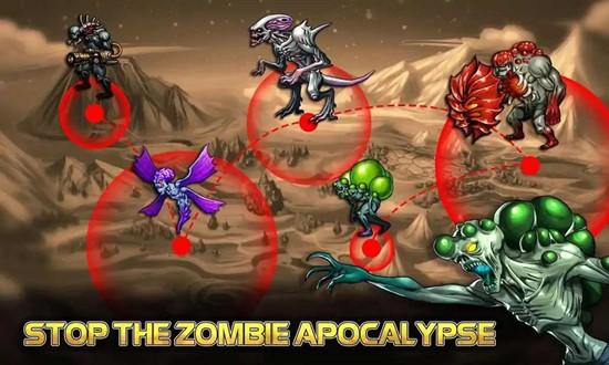 外星人vs僵尸游戏安卓版