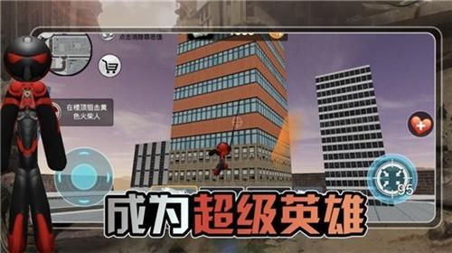激斗火柴人超级战争最新版
