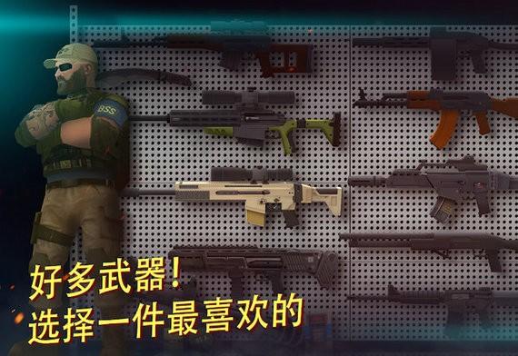 战术冷却游戏普通版下载
