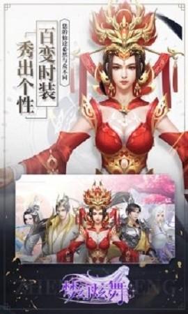梦幻炫舞无限金币钻石版下载
