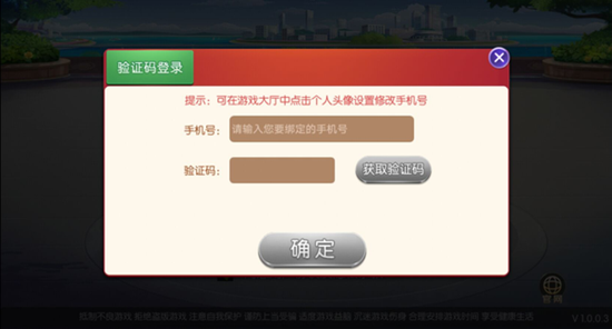 棋趣联盟qplm7官网版