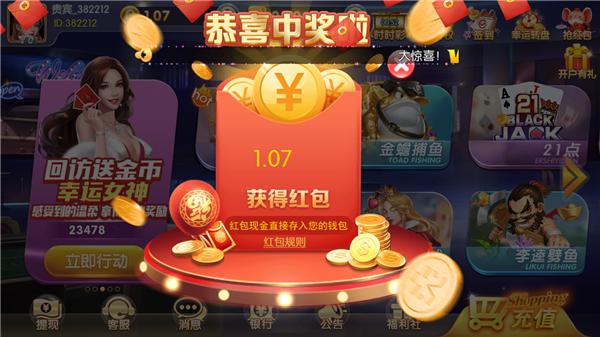 新葡萄8883官网下载手机版
