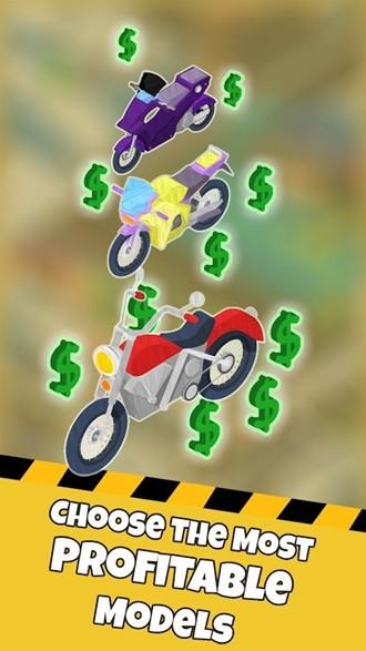 摩托车闲置工厂大亨中文版