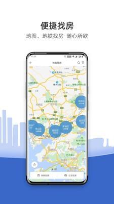 CCB建融家园app下载