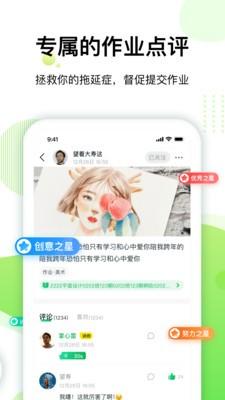 大鹏教育app最新版