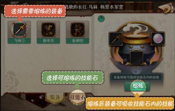 三国戏蔷薇传下载