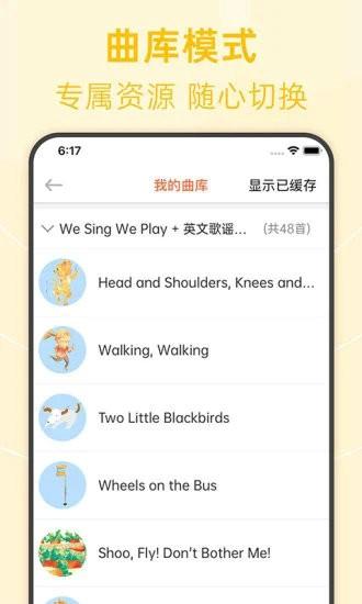 绘分享app免费版