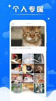 微米拍app下载