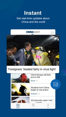 China Daily手机报app