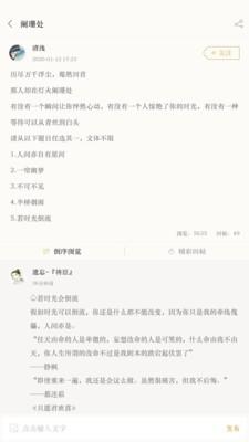 古诗词典app下载正版