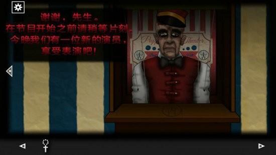遗忘之丘木偶戏中文汉化版