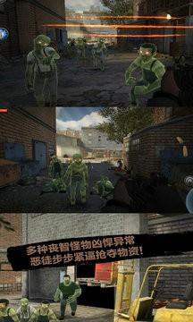 废土战场安卓版