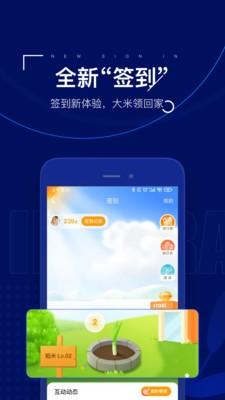 保险师最新版app下载
